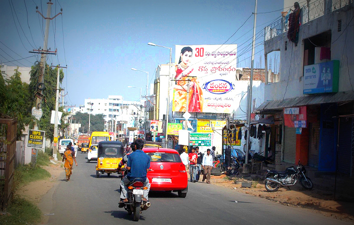 Billboard Advertising Cost In Sushma Road