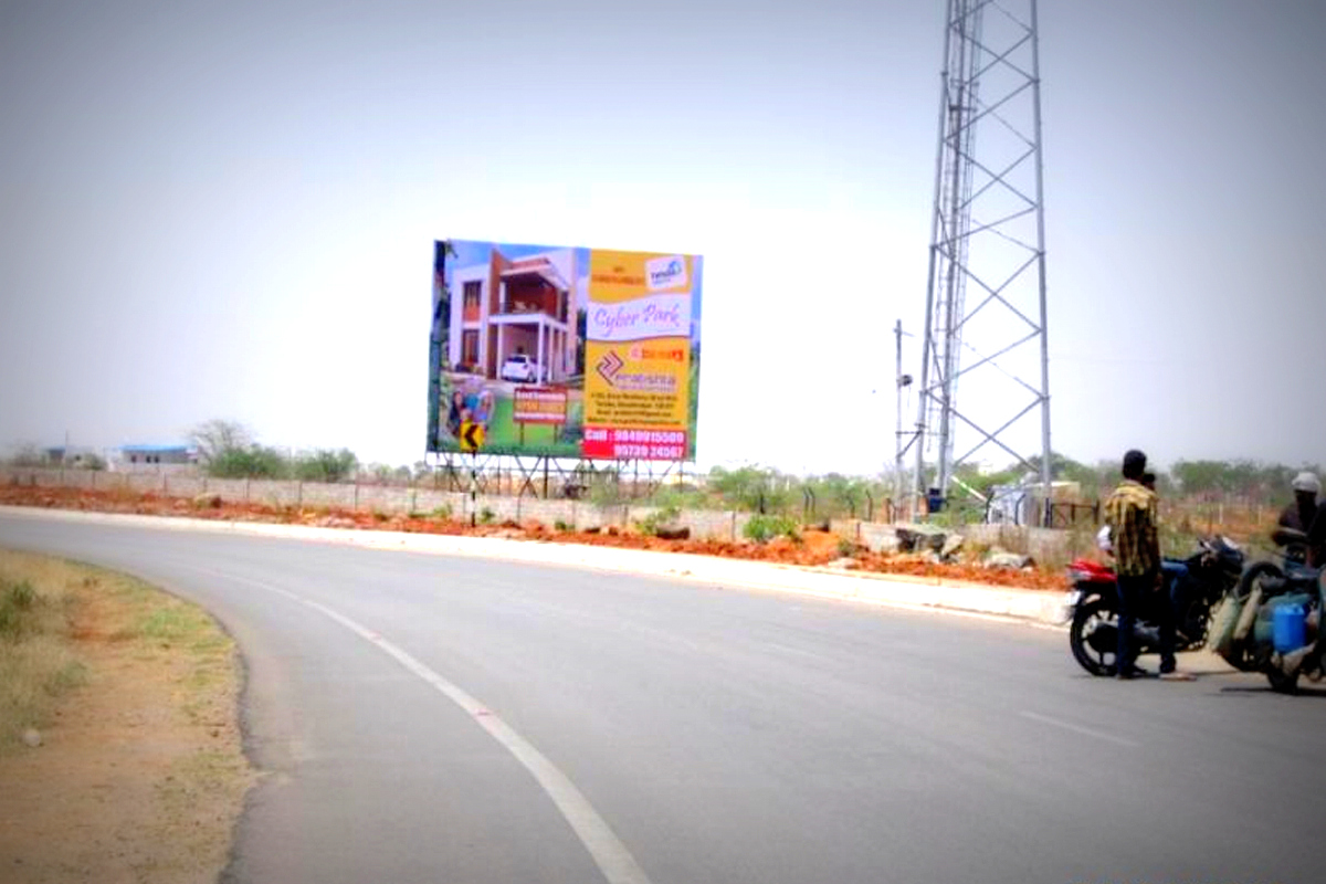 Billboards Advertising In Adibatla X Roads