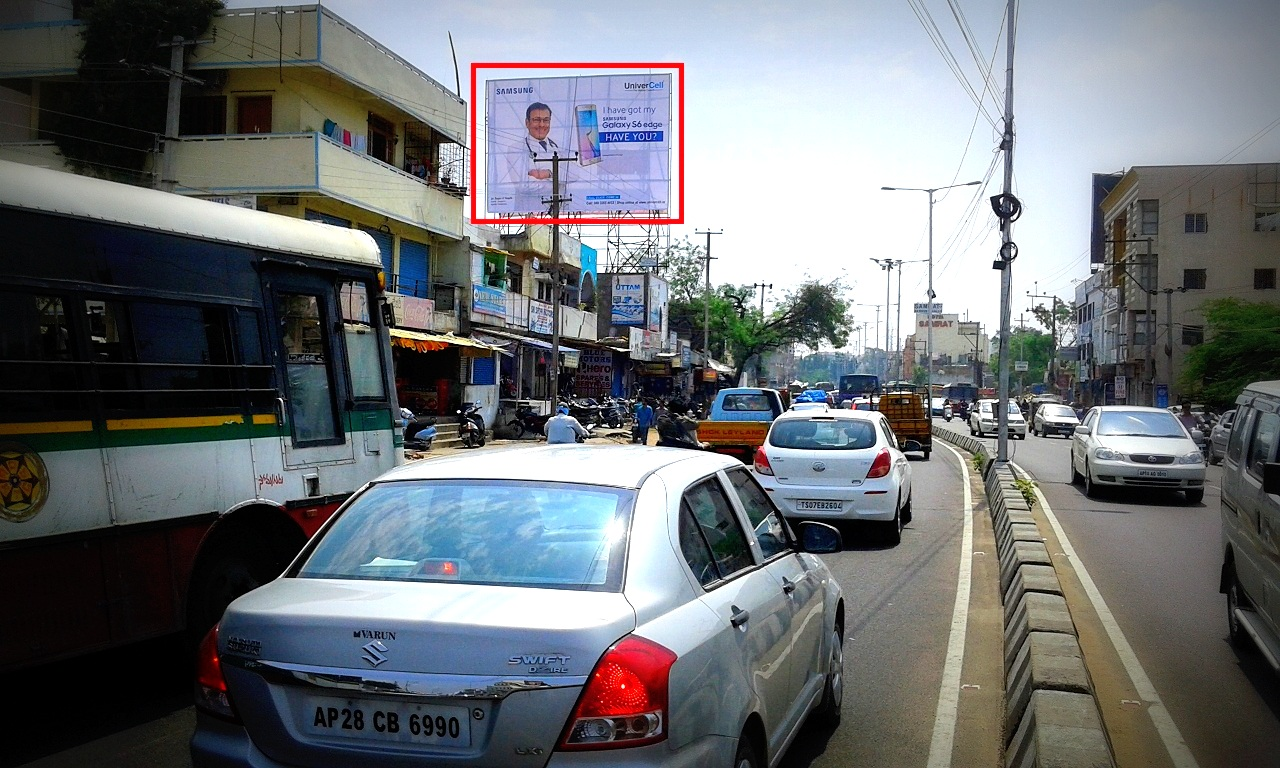 Billboards Ads In Balanagar Bbr Hospital