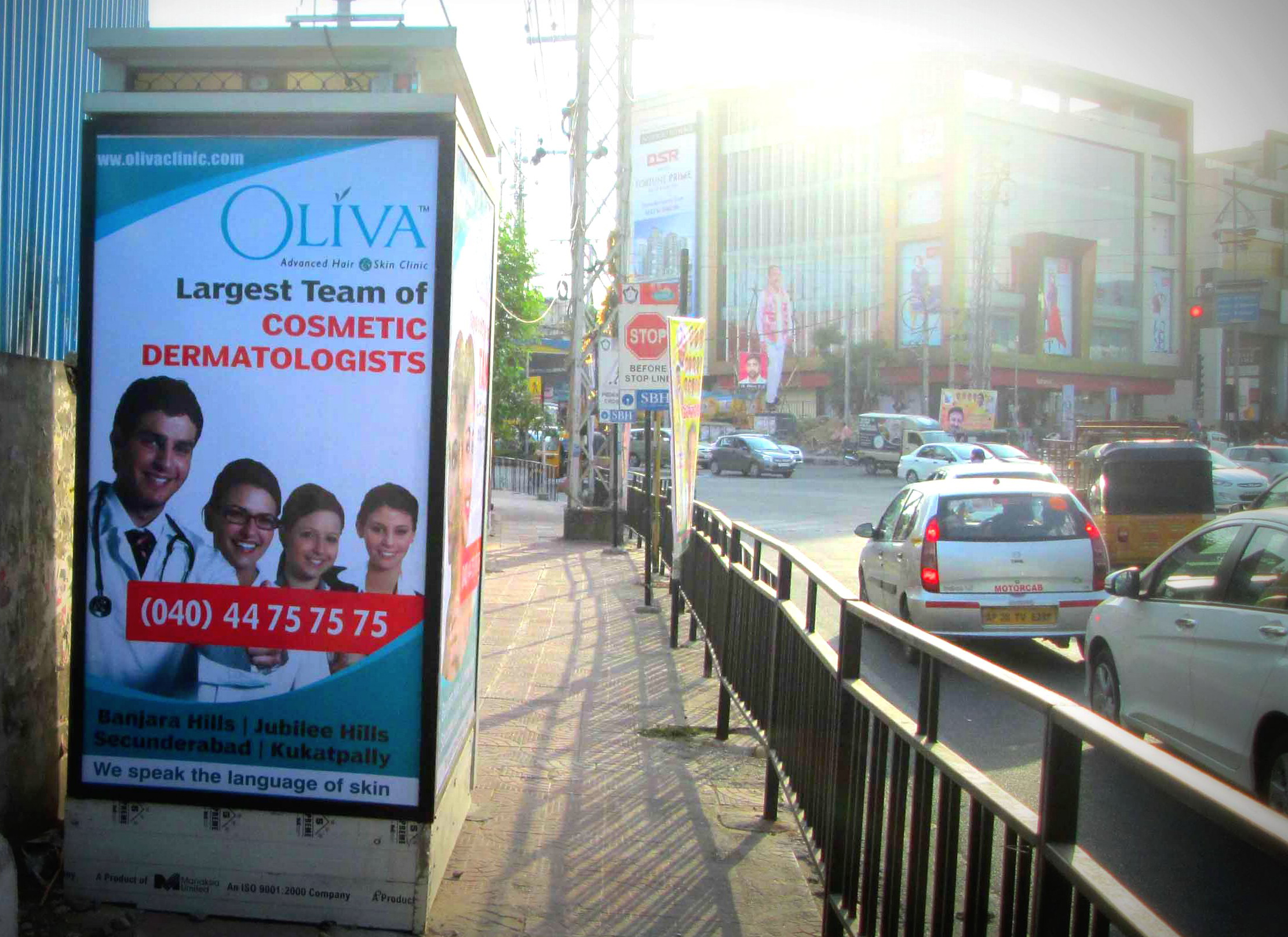Billboard Advertising Cost Nagarjuna Circle