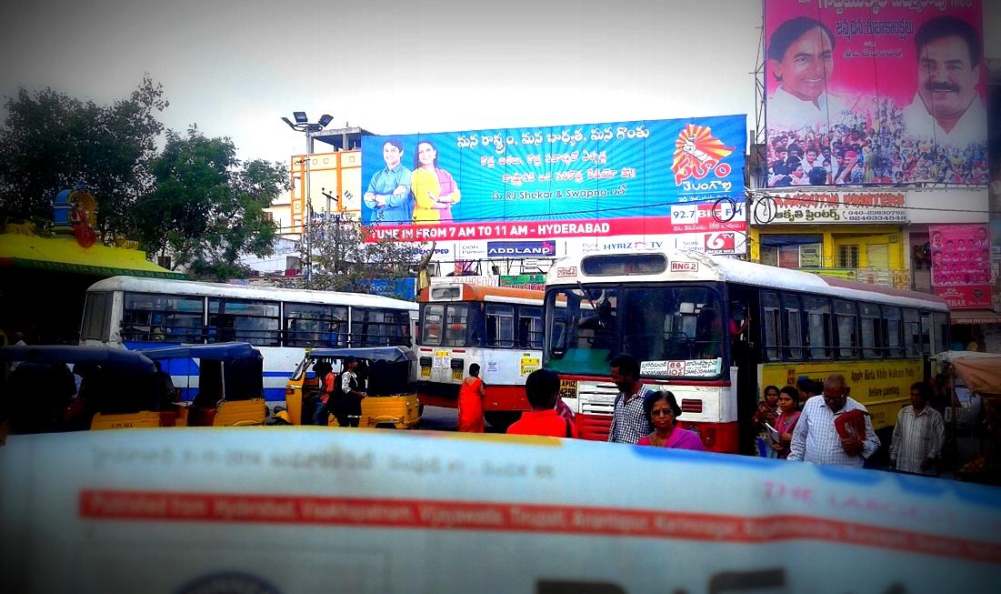 Billboards Advertising In Borabanda