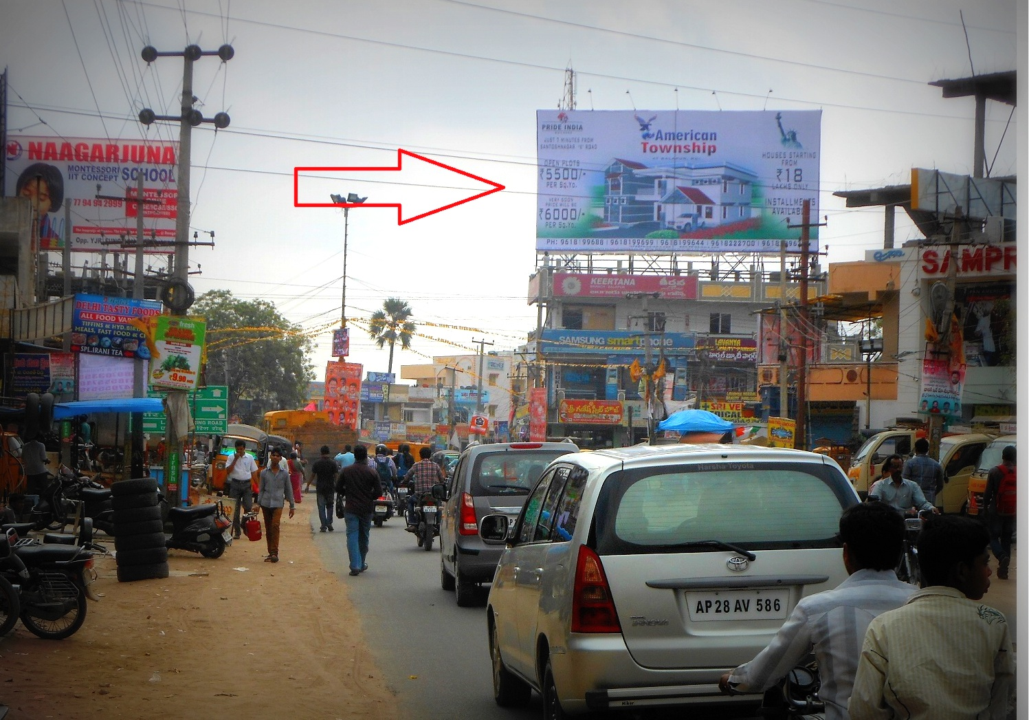 Billboards Ads In Balapur Circle