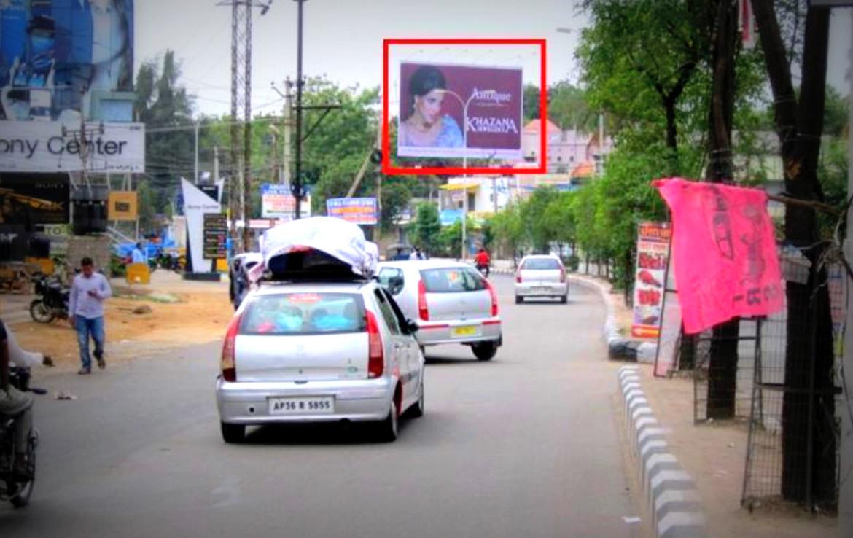 Billboards Ads In Ecil Sony Center