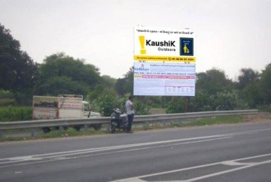 Advertising On Billboards In Ahmedabad, Billboards In Chandkheda, Billboards In Ahmedabad, Advertisement billboards In Ahmedabad, Billboard Ads In Chandkheda