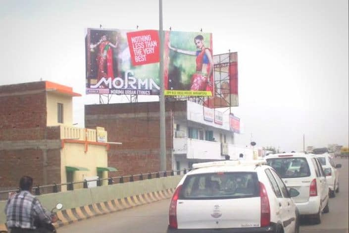 Outdoor Billboard In Ahmedabad, Billboard Media In Ghatlodia, Billboard In Ahmedabad, Media In Ghatlodia, Billboard In Ghatiodia