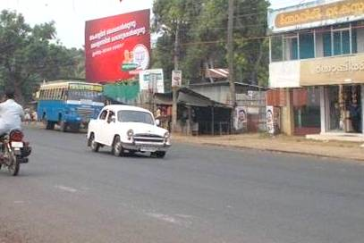 Advertising Billboards In Chavara