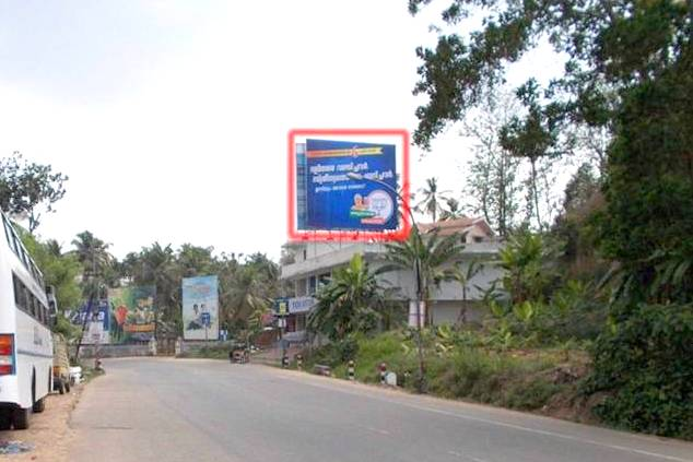 Advertisement Billboard In Kottarakkara