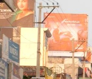 Billboard Advertising Cost Kotiyam