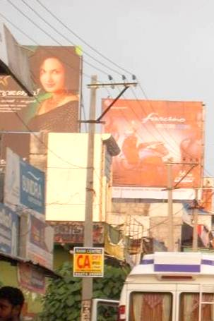 Billboard Advertising Cost Kotiyam
