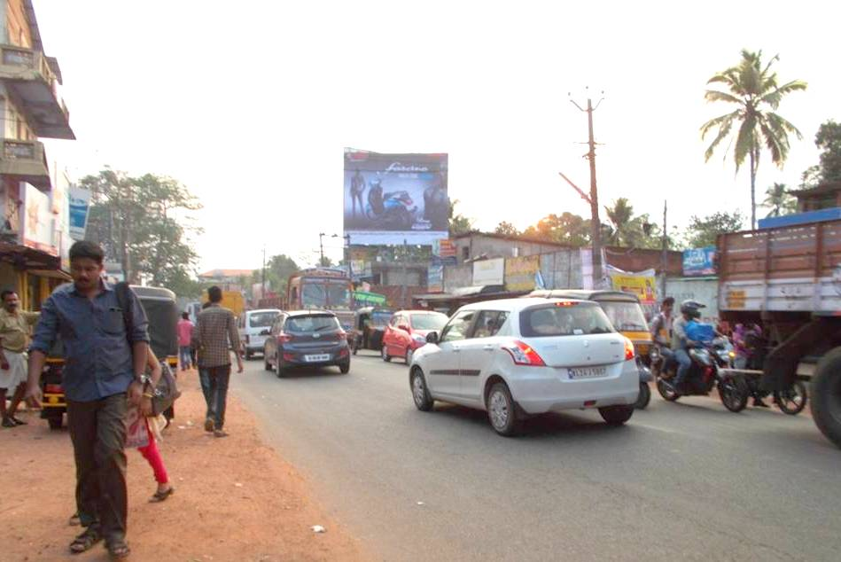 Billboards Advertising In Kundara