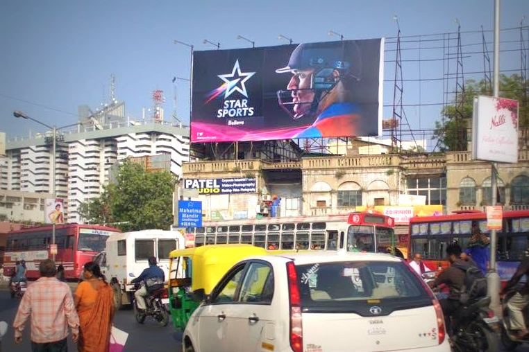 Billboard Advertising In Ahmedabad, billboard ads In Ahmedabad, Billboard advertising cost In Ahmedabad, Billboards in Ahmedabad, Billboards advertising cost Ashram road