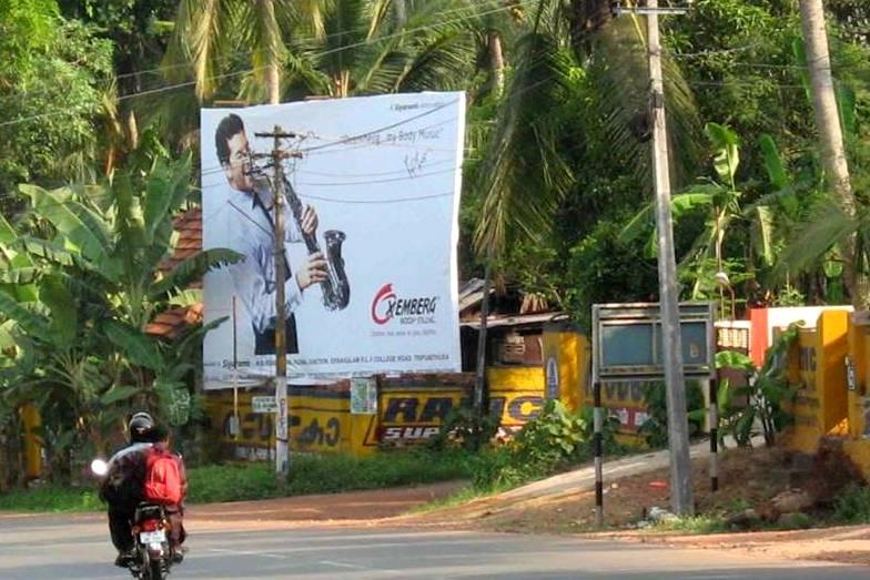 Advertising Billboards In Koppam