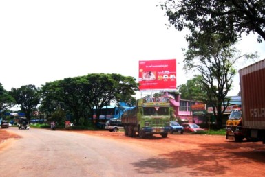 Billboards Advertising In Kollapuram