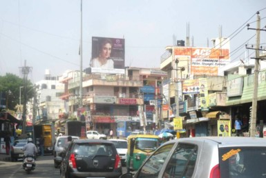 Outdoor Billboard In Nagarabhavi