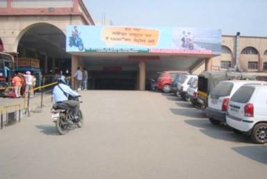 Billboard Ads Cost In Amritsar Entrance Terminal