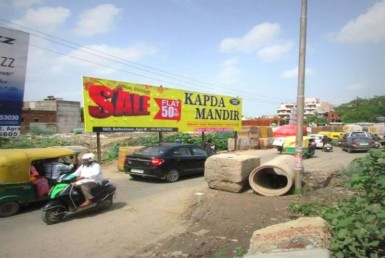 Billboard Advertising In Sultan Gunj Ki Pulia
