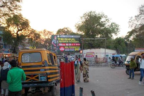 Billboard Advertising In Railway Front Gate, Billboard In Railway Front Gate, Billboard Advertising Cost In Allahabad, Billboard Ads In Allahabad, Billboard Ads Cost In Allahabad