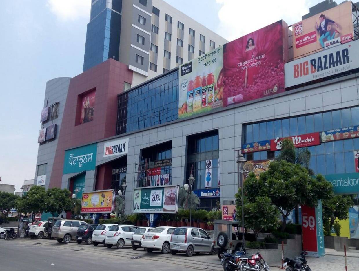 Billboards Advertising In Mittal Mall Stop
