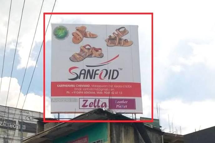 Billboards Advertising in Parapanagod