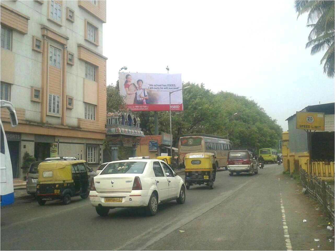 Billboard Advertising In Majestic