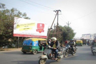 Billboards Ads In Madhiya Katra Pull