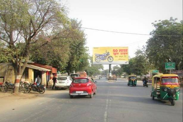 Unipole Advertising In Fatehabad Road