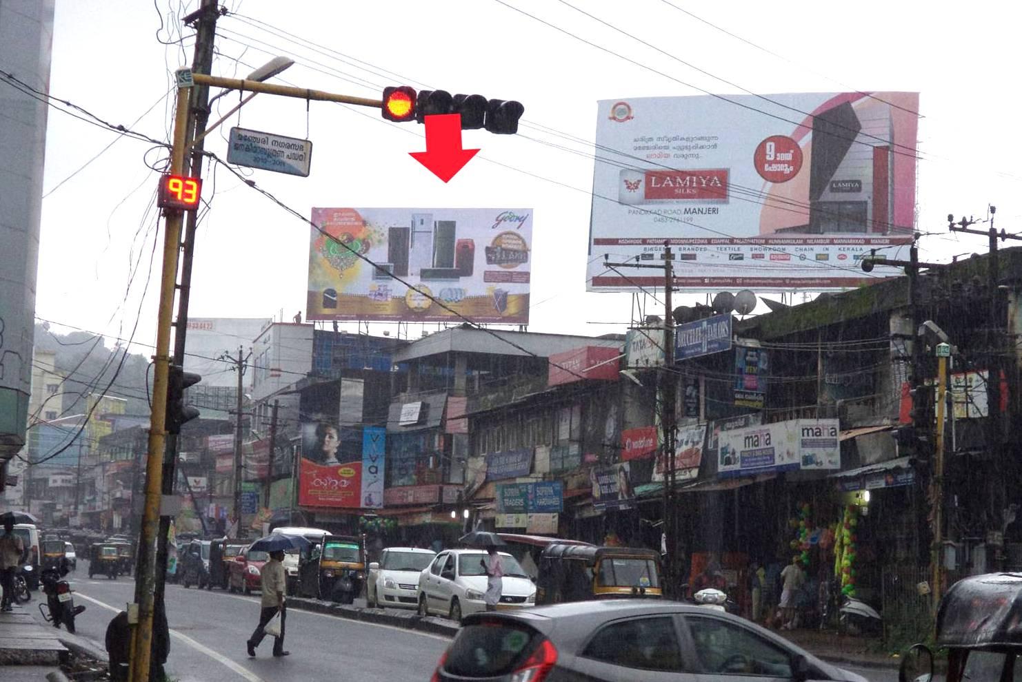 Billboards Ads In Manjery Hilltop