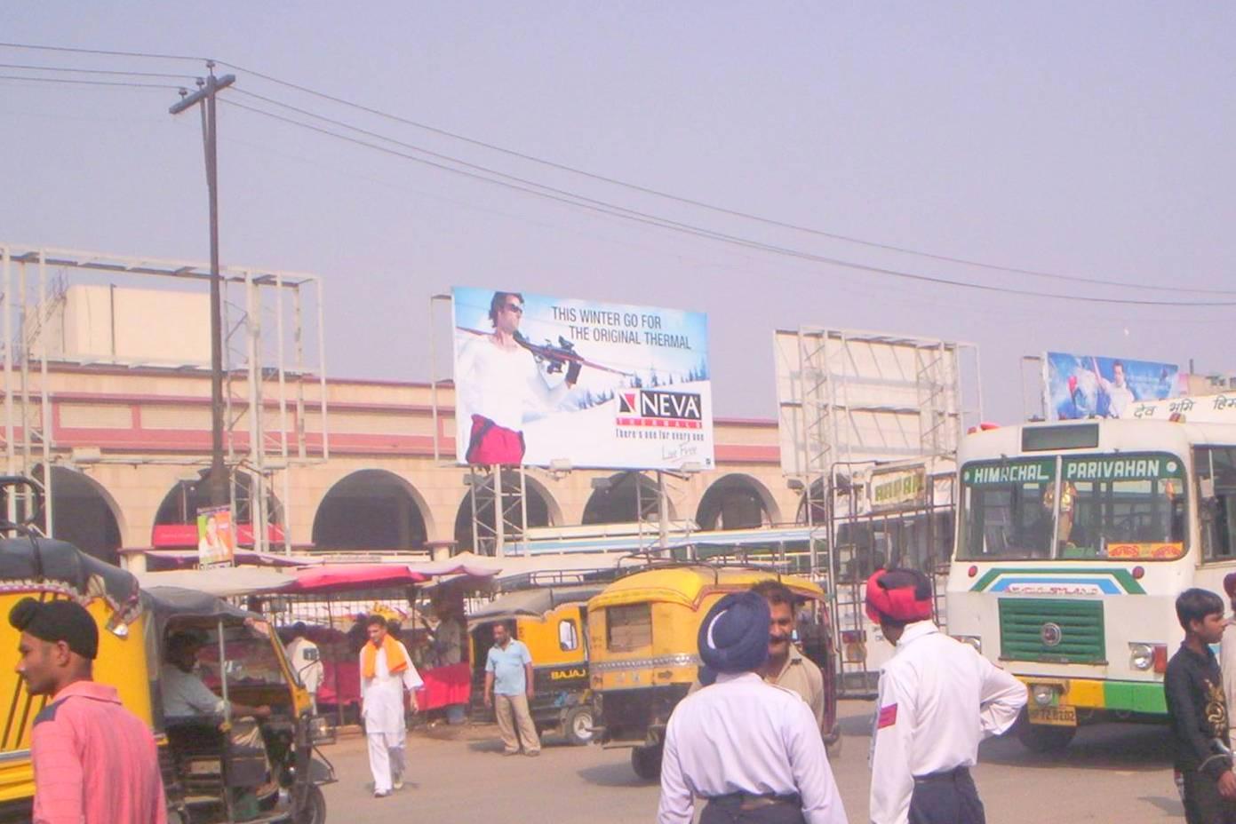 Billboards Ads In Sangam Cinema Way