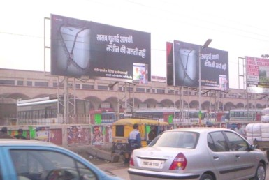 Billboard Advertising Cost In Trml Exit
