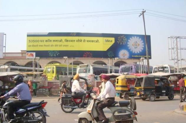 Billboard Ads In Sangam Cinema Road