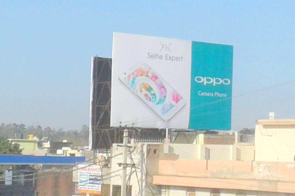 Advertisement Billboards In Ambala Way