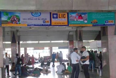 Billboards Ads In Railway Waiting Hall