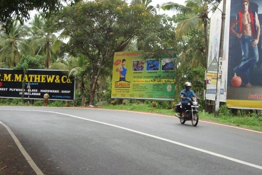 Billboard Advertising Cost In Ramanttukara