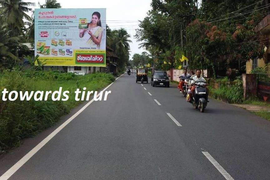 Billboard Ads In Chamaravattom