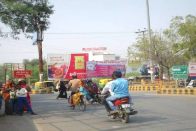 Billboard Advertising In Kothi Meena Bazaar