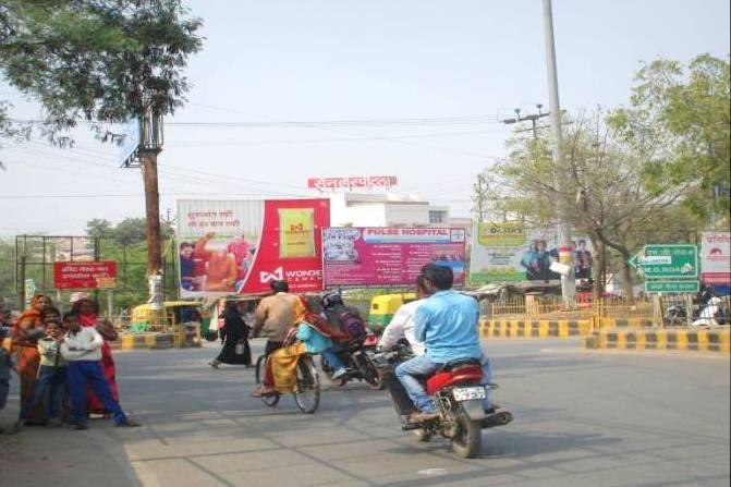 Billboard Advertising In Kothi Meena Bazaar