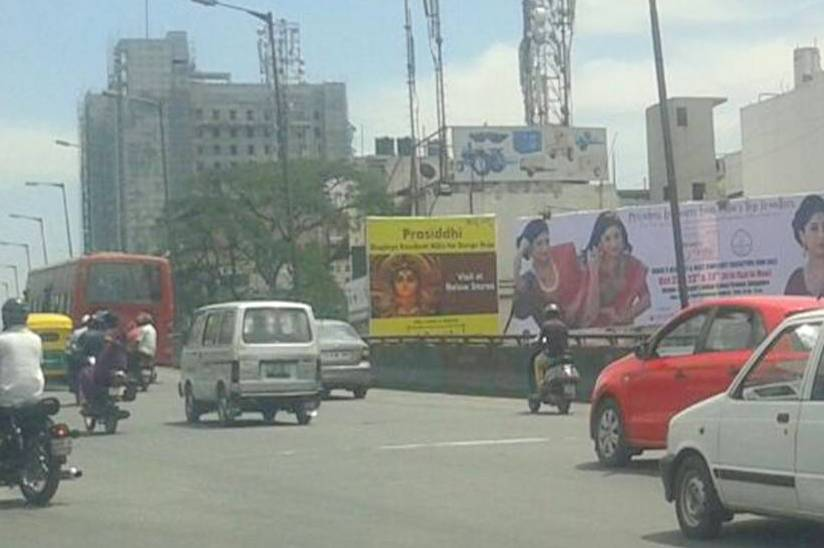Advertising Billboards In Anand Rao Circle Road