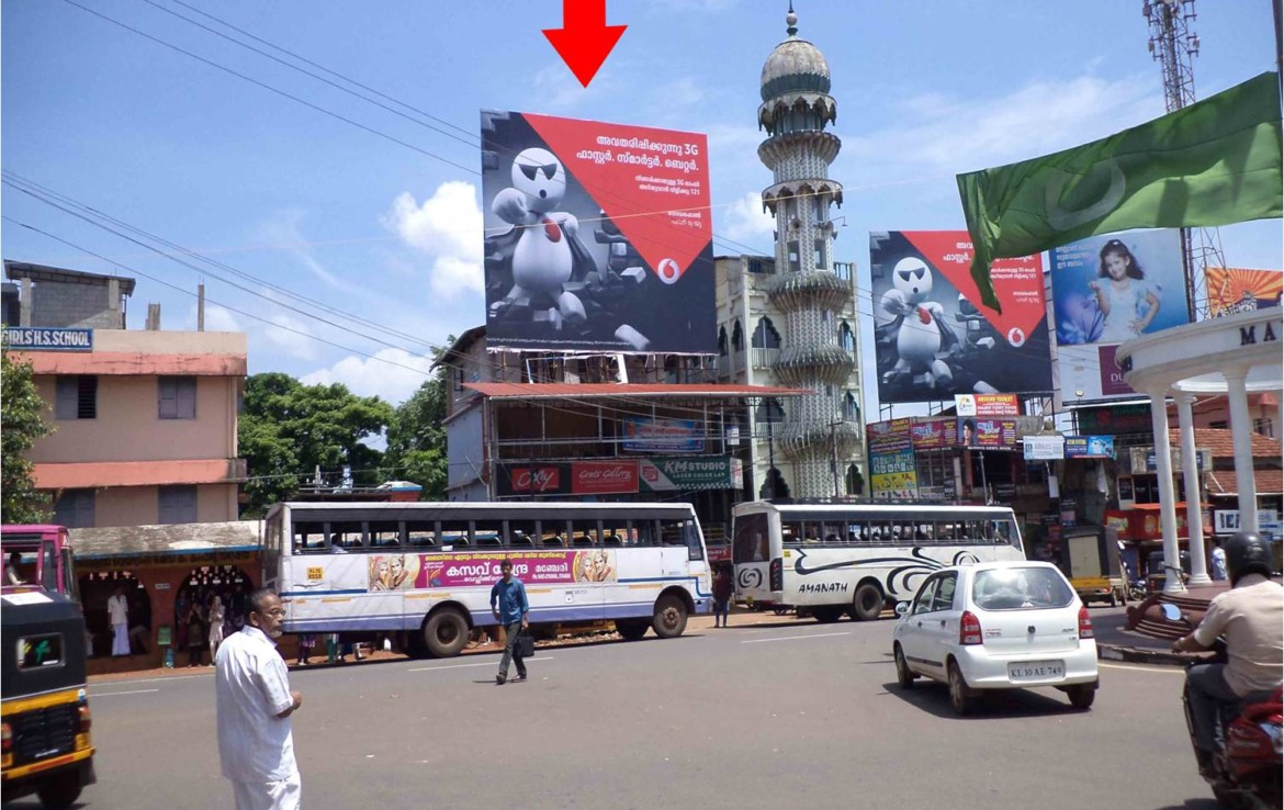 Billboards Advertising in Ksrtc