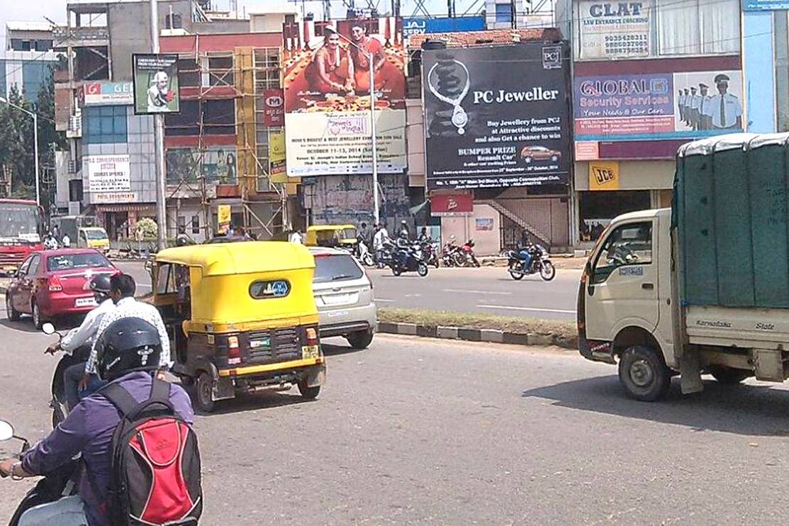 Billboard Advertising In Madiwala Silkboard