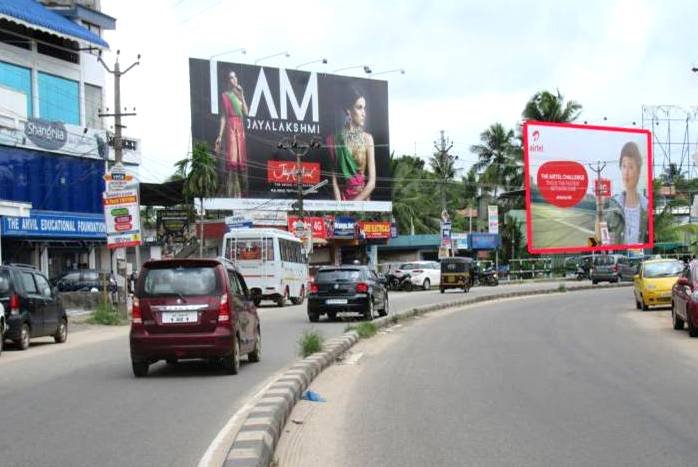 Advertisement Billboard In Nalanchira