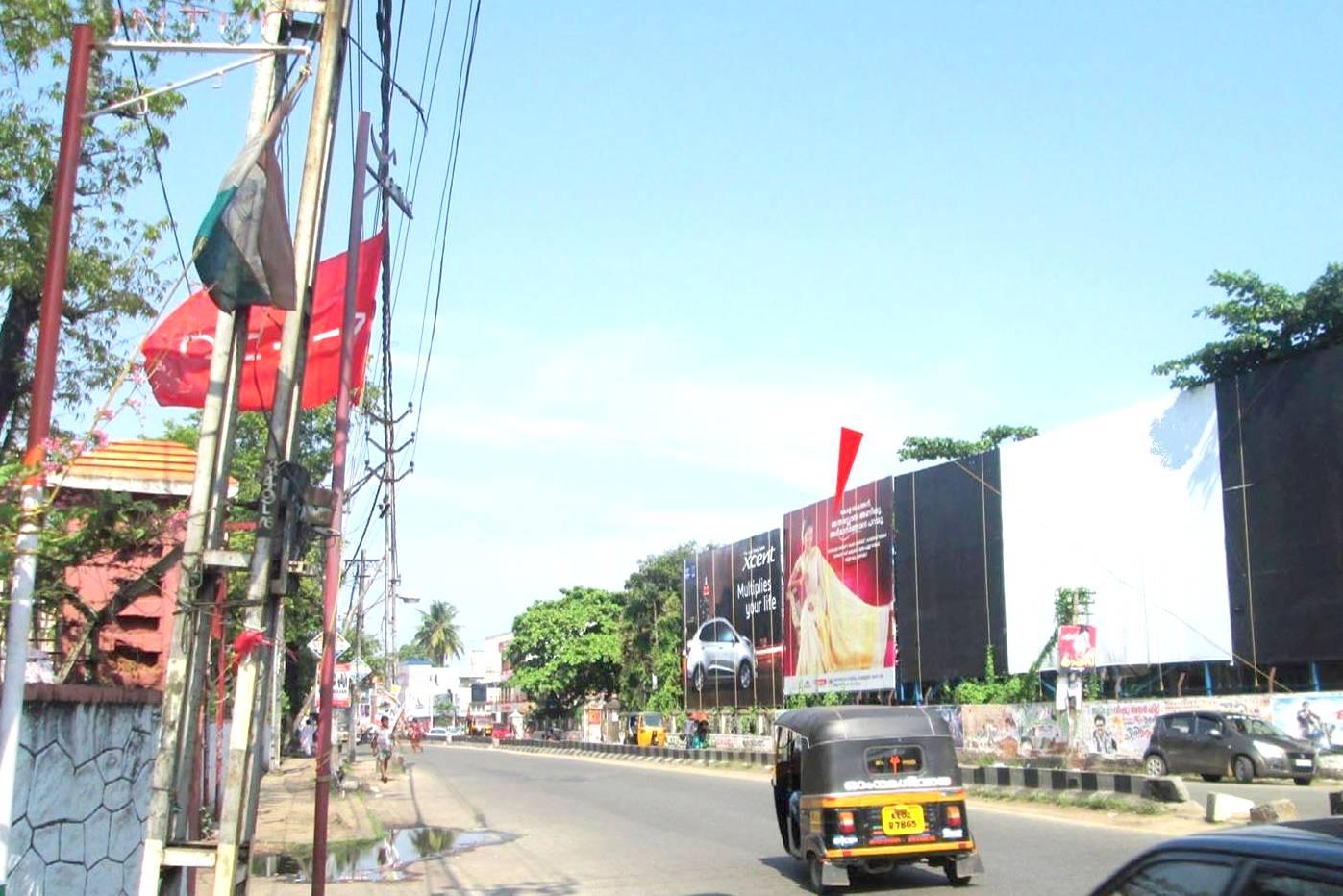 Billboard Ads In Kollam Town