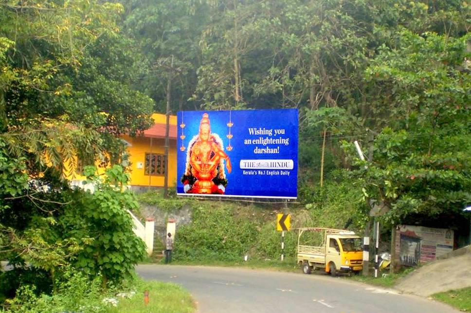 Billboard Advertising Cost Poovathumoodu