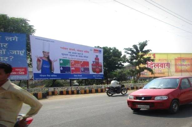 Advertising Billboards In Kothi Meena Bazar