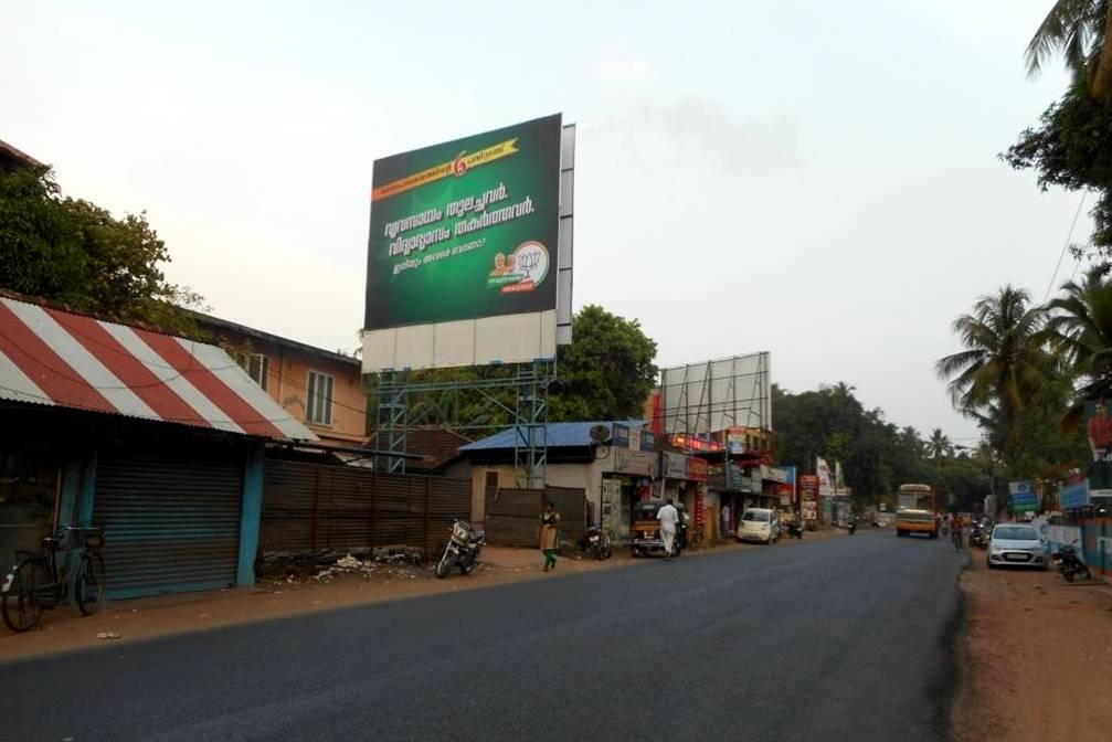 Billboards Advertising In Mathrubhumi