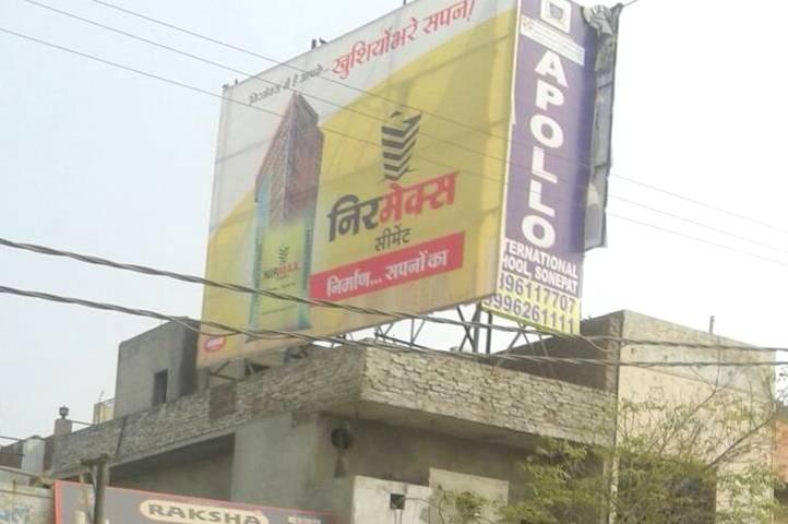 Billboard Advertising In Ambala Road