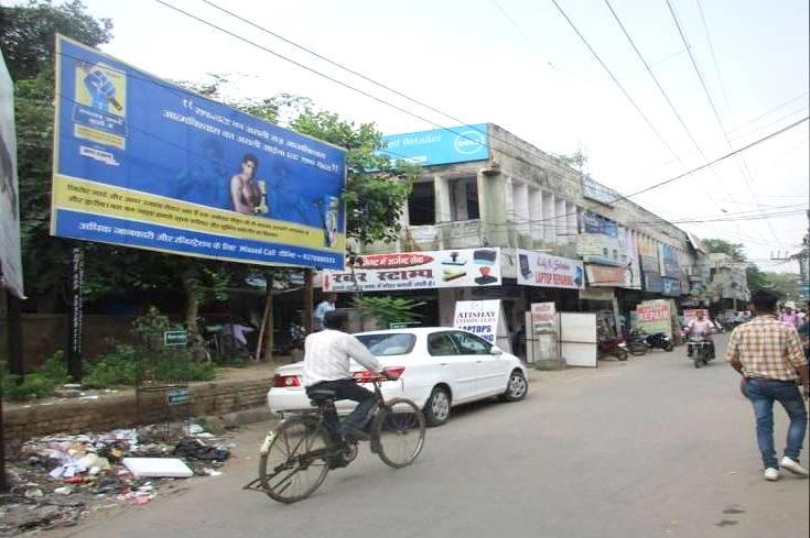 Billboards Ads In Computer Market, Billboard Cost In Agra