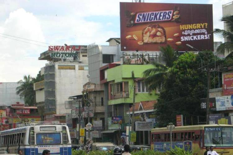 Billboards Advertising In Killipalam