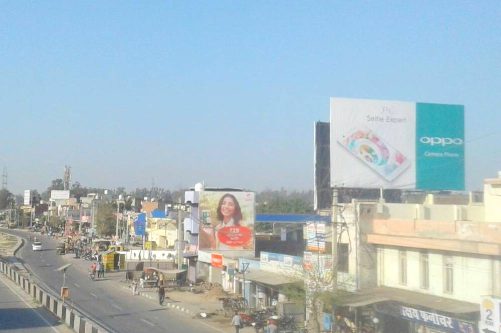 Advertisement Billboards In Chandigarh High Way