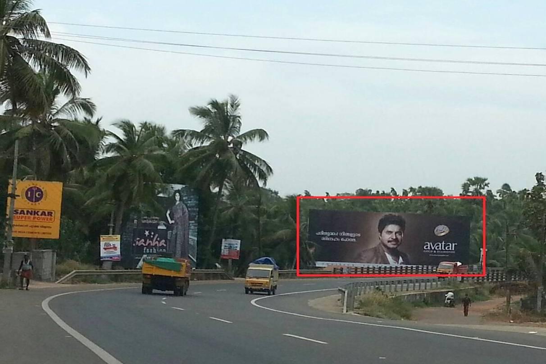 Billboards Advertising In Panthavur Bridge
