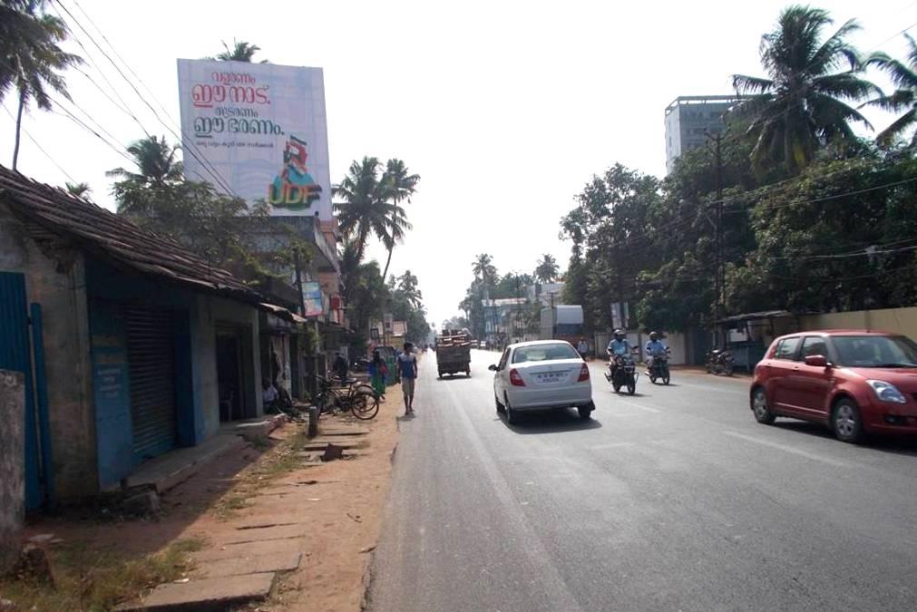Billboards Ads In Polayathode